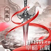 剑侠奇缘满V版手游下载_剑侠奇缘满V版手游最新版免费下载