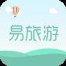 易旅游app下载_易旅游app最新版免费下载