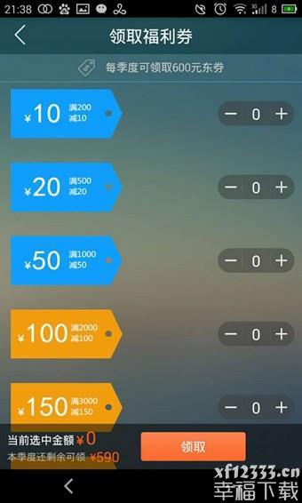 京牛小哥版app下载_京牛小哥版app最新版免费下载