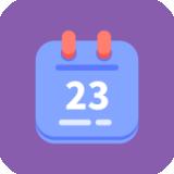 星辰历app下载_星辰历app最新版免费下载