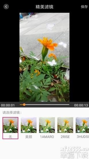 颜值视频编辑app下载_颜值视频编辑app最新版免费下载