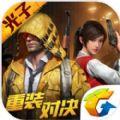 lx画质助手app下载_lx画质助手app最新版免费下载