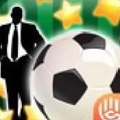 金牌足球经理手游下载_金牌足球经理手游最新版免费下载
