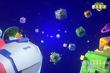 《手工星球》亮相腾讯游戏