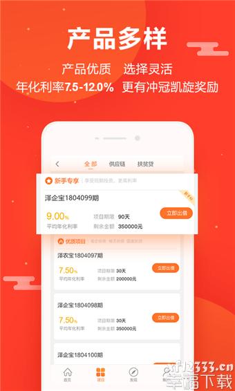 泽祺财富app下载_泽祺财富app最新版免费下载