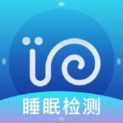 蜗牛睡眠下载appapp下载_蜗牛睡眠下载appapp最新版免费下载