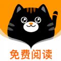 七喵小说阅读器去广告版app下载_七喵小说阅读器去广告版app最新版免费下载