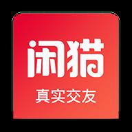 闲猫星球app下载_闲猫星球app最新版免费下载