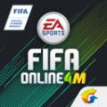 FIFAOnline4手游下载_FIFAOnline4手游最新版免费下载