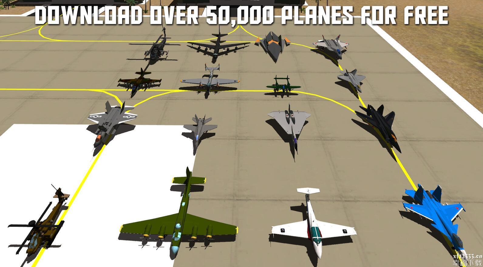 简单飞机2.0版手游下载_简单飞机2.0版手游最新版免费下载