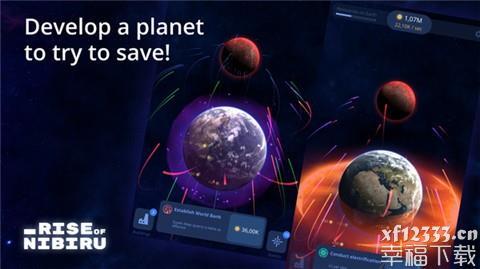 行星毁灭地球手游下载_行星毁灭地球手游最新版免费下载