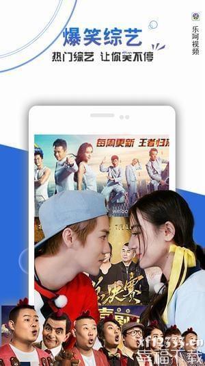 轻影视app下载_轻影视app最新版免费下载