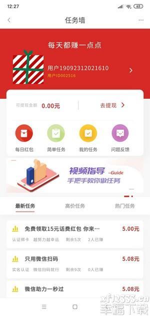 超爱省app下载_超爱省app最新版免费下载