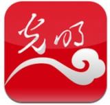 光明云媒app下载_光明云媒app最新版免费下载