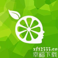 柠檬云记账app下载_柠檬云记账app最新版免费下载