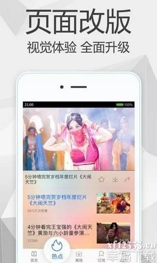 大手子影院app下载_大手子影院app最新版免费下载