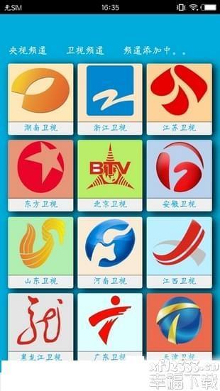 九八影视app下载_九八影视app最新版免费下载