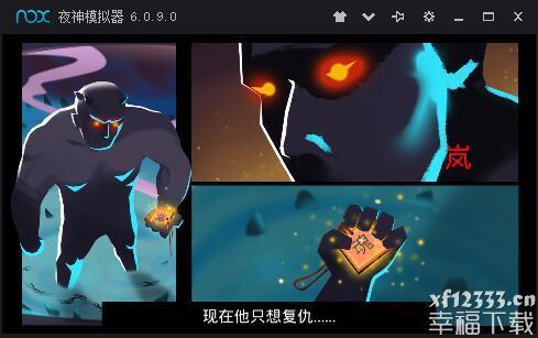 忍者:岚汉化版手游下载_忍者:岚汉化版手游最新版免费下载