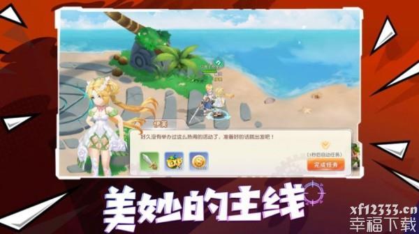动漫契约手游下载_动漫契约手游最新版免费下载