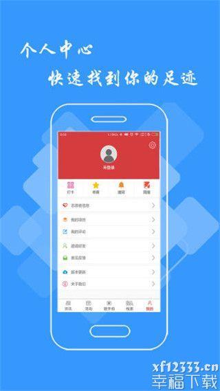 文明江西app下载_文明江西app最新版免费下载