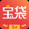 宝袋商城app下载_宝袋商城app最新版免费下载