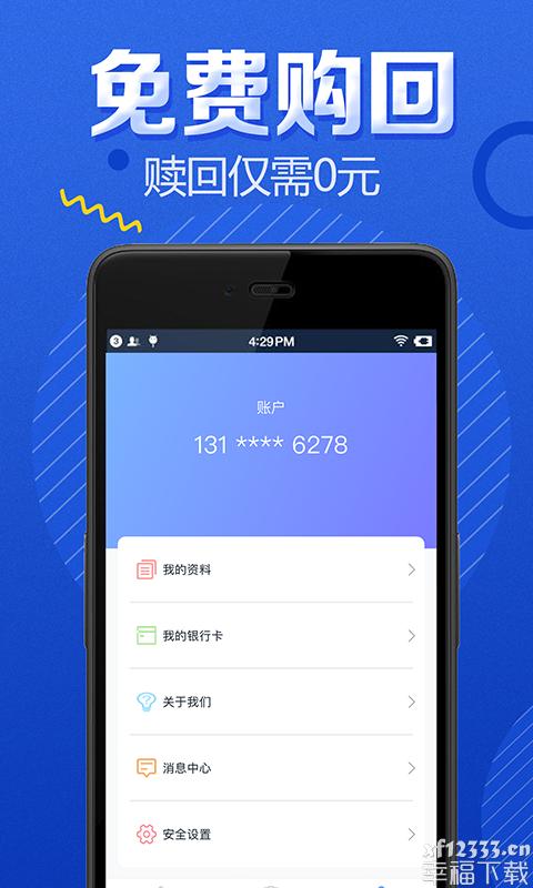有机app下载_有机app最新版免费下载