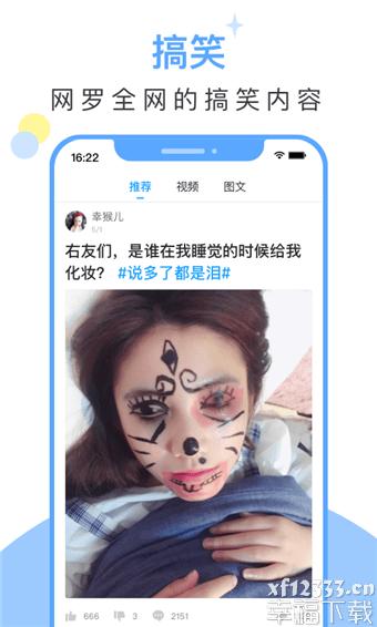 黄豆app下载_黄豆app最新版免费下载