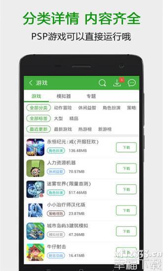 葫芦侠3楼app下载_葫芦侠3楼app最新版免费下载