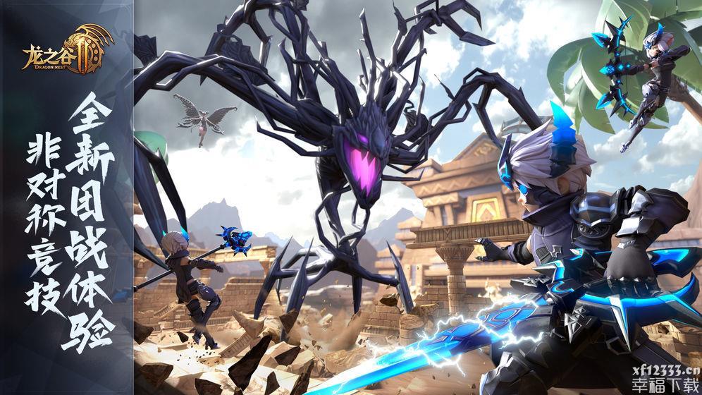 龙之谷2预约手游下载_龙之谷2预约手游最新版免费下载