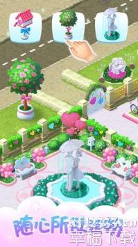 梦幻花园官网手游下载_梦幻花园官网手游最新版免费下载