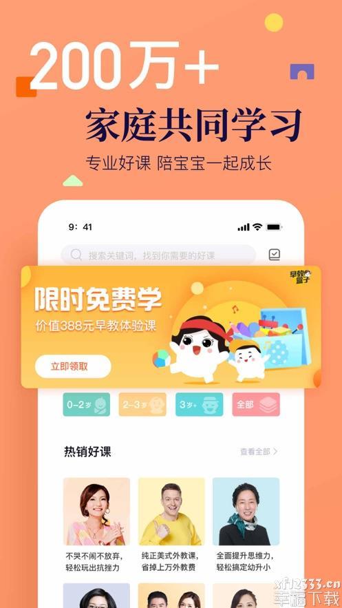 年糕妈妈appapp下载_年糕妈妈appapp最新版免费下载