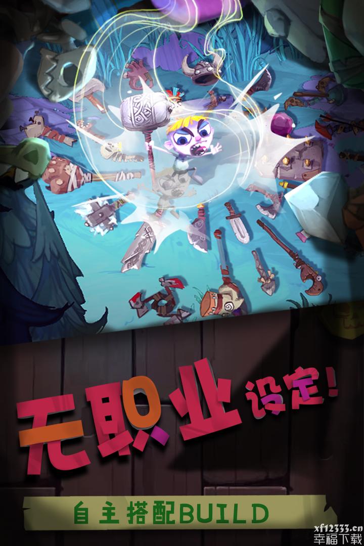 独奏骑士手游下载_独奏骑士手游最新版免费下载