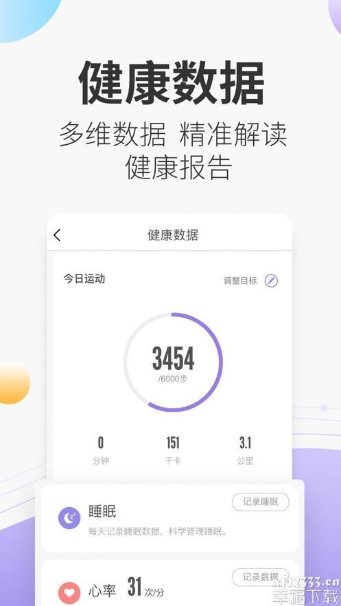 妙健康appapp下载_妙健康appapp最新版免费下载