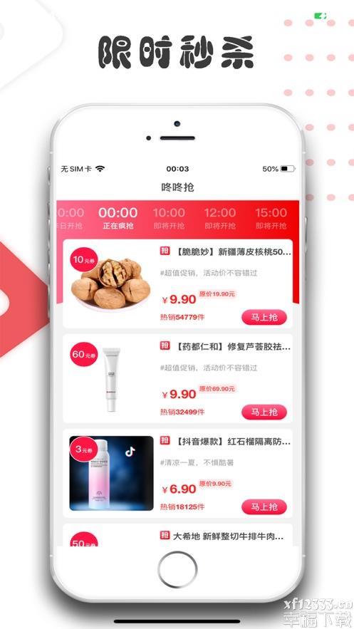 小象生活app下载_小象生活app最新版免费下载