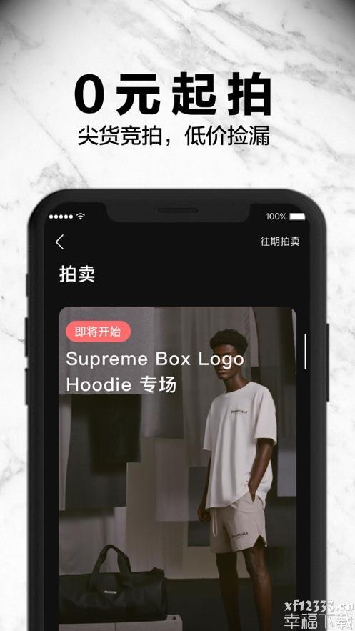 嘿市官网app下载_嘿市官网app最新版免费下载