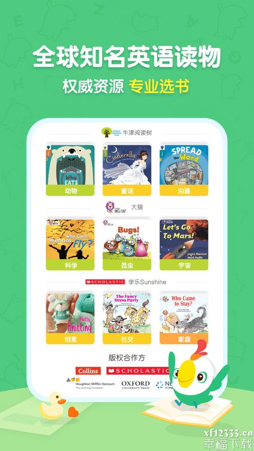 呱呱阅读手机版app下载_呱呱阅读手机版app最新版免费下载
