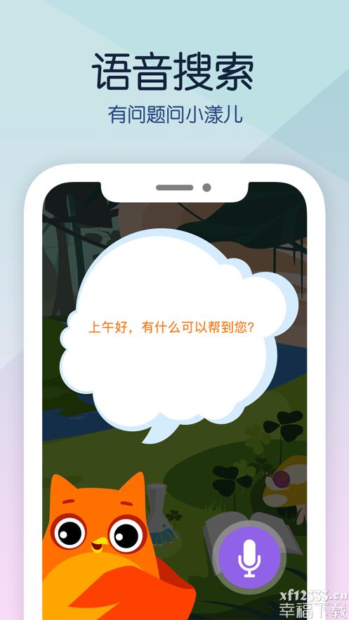 花漾搜索下载安装app下载_花漾搜索下载安装app最新版免费下载