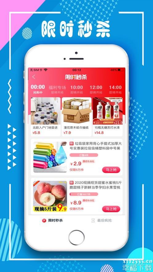 商云集app下载_商云集app最新版免费下载