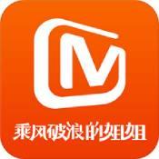 芒果TV手机版app下载_芒果TV手机版app最新版免费下载