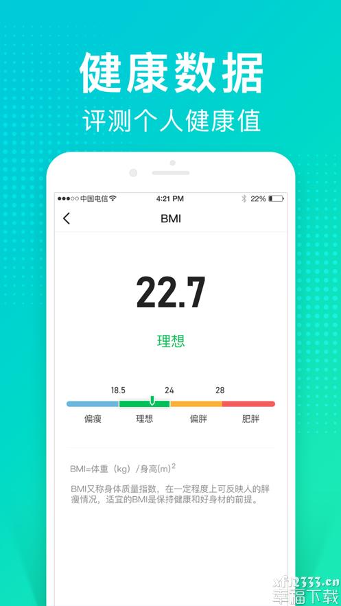 猫扑运动官网app下载_猫扑运动官网app最新版免费下载