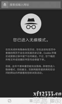 宙斯浏览器下载地址app下载_宙斯浏览器下载地址app最新版免费下载