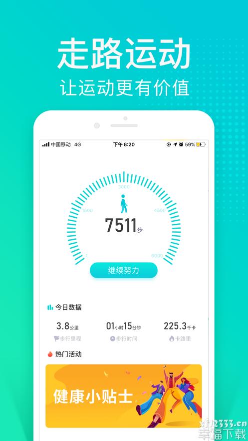 猫扑运动手机版app下载_猫扑运动手机版app最新版免费下载
