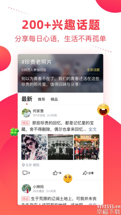 彩视app下载app下载_彩视app下载app最新版免费下载