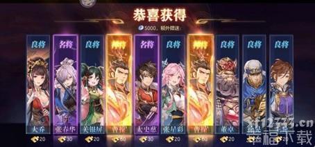 三国志幻想大陆吴国孙权带