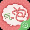 变变微信聊天气泡最新版app下载_变变微信聊天气泡最新版app最新版免费下载