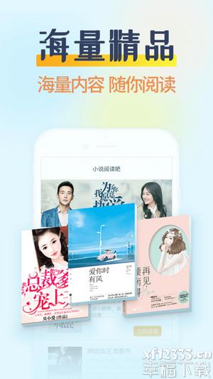 香糖小说免费版app下载_香糖小说免费版app最新版免费下载