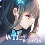 女巫兵器手游下载_女巫兵器手游最新版免费下载