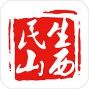民生山西app下载安装app下载_民生山西app下载安装app最新版免费下载