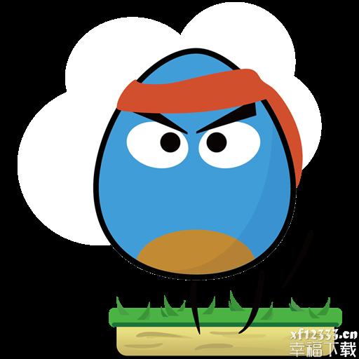 蛋蛋跳跃手游下载_蛋蛋跳跃手游最新版免费下载