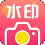 微商水印截图相机app下载_微商水印截图相机app最新版免费下载